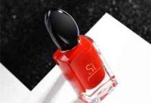 阿玛尼红色挚爱香水是浓香还是淡香-三思生活网