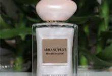 阿玛尼苏州牡丹香水什么味道-三思生活网