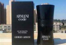 阿玛尼男士香水哪款好闻-三思生活网