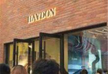 haydon是什么牌子-三思生活网