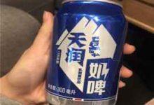 奶啤是什么做的-三思生活网