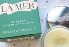 海蓝之谜唇膏为什么用罐装 不同包装的润唇膏有什么区别-三思生活网