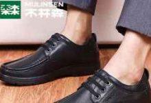 木林森男鞋是几线品牌-三思生活网