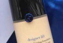 阿玛尼粉底液蓝标2号色和3号色有什么区别-三思生活网