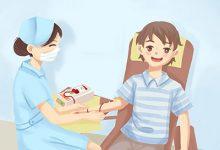 献血的条件和标准-三思生活网
