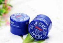 小蓝罐唇膏新旧对比-三思生活网