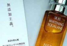 haba鲨烷油适合敏感肌肤吗 敏感肌宜用修复类的护肤产品-三思生活网