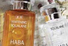 haba鲨烷油过期还能用吗 过期的haba美容油可以干嘛-三思生活网