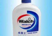 威露士洗手液可以洗澡吗-三思生活网