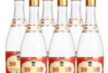 白酒清香型和浓香型区别-三思生活网