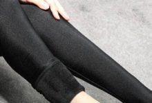 打底裤为什么都是黑色的?-三思生活网