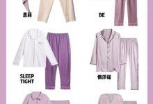 睡衣选择哪种颜色的好?-三思生活网