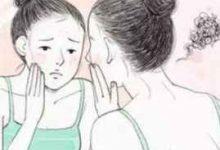 敏感肌包括哪些皮肤 敏感肌又分哪几种-三思生活网