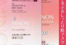 日本蜜浓面膜使用方法 蜜浓氨基酸面膜适合什么肤质-三思生活网