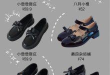 制服鞋是什么鞋 怎么搭配?-三思生活网