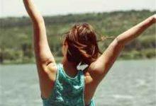 女人做身体护理有什么好处(做身体护理做哪些部位)-三思生活网