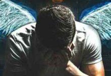 济明堂皮老大草本抑菌乳膏的功效与作用(济明堂妇科专家草本抑菌乳膏)-三思生活网