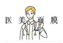 微针后不用医用面膜可以吗 不是所有面膜都适合微针后使用-三思生活网