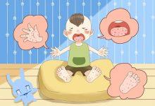 手足口病初期症状 手足口病初期有哪些表现-三思生活网