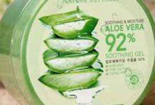 芦荟汁和芦荟胶一样吗 芦荟汁和芦荟胶的区别-三思生活网