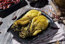 酸菜的营养价值及功效与作用 吃酸菜有什么好处-三思生活网