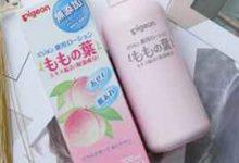 贝亲桃子水可以直接涂婴儿脸上吗 贝亲桃子水安全吗-三思生活网