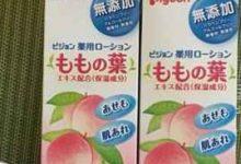 贝亲桃子水会过敏吗 日本贝亲桃子水的优点-三思生活网