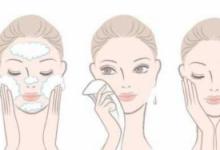 洗面奶早晚都要用吗 正确洗脸方法是什么-三思生活网