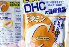 dhc胶原蛋白片怎么吃  价格多少钱-三思生活网