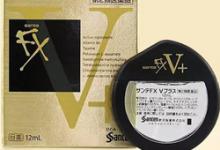 日本眼药水品牌推荐及价格 保质期多久-三思生活网