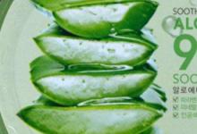 芦荟胶为什么会搓泥 怎么办-三思生活网