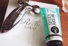 refa美容仪哪一款好用 真假辨别-三思生活网
