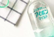 洗眼液多久用一次 可以天天用吗-三思生活网