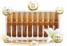 安瓶怎么打开 适合什么肤质-三思生活网