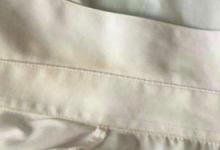 白衬衫衣领发黄怎么办 白衬衫衣领发黄怎么洗干净-三思生活网