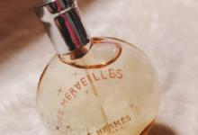爱马仕是哪个国家的牌子 香水怎么用香味更持久-三思生活网