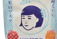 日本大米面膜真假辨别 一般要敷多久-三思生活网