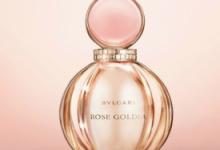 宝格丽香水真假辨别方法 宝格丽男女式香水价格-三思生活网