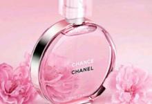 香奈儿邂逅香水真假辨别方法 香奈儿邂逅香水有几种-三思生活网