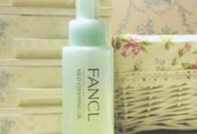 fancl卸妆油真假辨别方法 fancl卸妆油过期了还能用吗-三思生活网