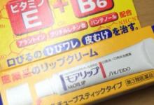 资生堂moilip唇膏使用方法 真假辨别方法是怎样的-三思生活网