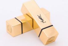 ysl方管唇膏36号是什么颜色 YSL圆管唇膏和方管唇膏的区别-三思生活网