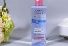 欧莱雅三合一卸妆水好用吗 欧莱雅三合一卸妆水多少钱-三思生活网