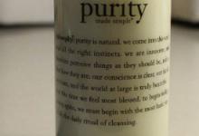 自然哲理洗面奶怎么用 卸妆膏可以当洗面奶用吗-三思生活网