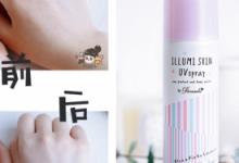 娜丽丝防晒喷雾紫色产品介绍 和粉色喷雾区别-三思生活网