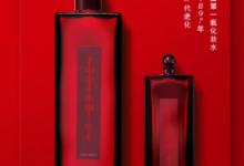 资生堂红色蜜露怎么用 适合什么皮肤及价格-三思生活网