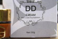 dd霜用完需要卸妆吗 dd霜适合什么肤质-三思生活网