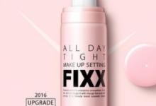 so natural定妆喷雾适合的年龄和肤质 价格是多少-三思生活网