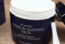 涂睡眠面膜前要做什么 多久用一次好-三思生活网