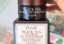 fresh黑茶眼霜的用法用量 什么时候用好-三思生活网